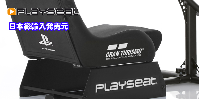 playseats/プレイシート/gran turismo/wrc/evolution/rookie